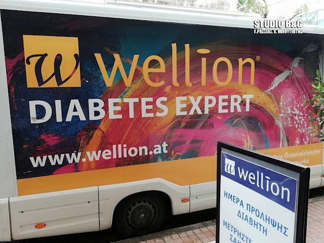 Δωρεάν εξετάσεις για ζάχαρο και χοληστερίνη σε αυτοκινούμενη μονάδα σήμερα στο Άργος