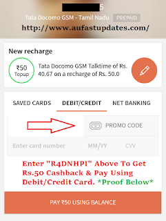 FreeCharge 50 rs Cashback on 50 rs Recharge Grab It Soon
