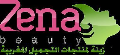 زينة لمنتجات التجميل المغربية