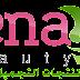 اول متجر الكتروني عربي لبيع جميع منتجات التجميل المغربية والطبيعية