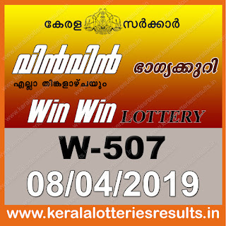 "Keralalotteriesresults.in, ""kerala lottery result 8 4 2019 Win Win W 507"", kerala lottery result 8-4-2019, win win lottery results, kerala lottery result today win win, win win lottery result, kerala lottery result win win today, kerala lottery win win today result, win winkerala lottery result, win win lottery W 507 results 8-4-2019, win win lottery w-507, live win win lottery W-507, 8.4.2019, win win lottery, kerala lottery today result win win, win win lottery (W-507) 08/04/2019, today win win lottery result, win win lottery today result 8-4-2019, win win lottery results today 8 4 2019, kerala lottery result 08.04.2019 win-win lottery w 507, win win lottery, win win lottery today result, win win lottery result yesterday, winwin lottery w-507, win win lottery 8.4.2019 today kerala lottery result win win, kerala lottery results today win win, win win lottery today, today lottery result win win, win win lottery result today, kerala lottery result live, kerala lottery bumper result, kerala lottery result yesterday, kerala lottery result today, kerala online lottery results, kerala lottery draw, kerala lottery results, kerala state lottery today, kerala lottare, kerala lottery result, lottery today, kerala lottery today draw result, kerala lottery online purchase, kerala lottery online buy, buy kerala lottery online, kerala lottery tomorrow prediction lucky winning guessing number, kerala lottery, kl result,  yesterday lottery results, lotteries results, keralalotteries, kerala lottery, keralalotteryresult, kerala lottery result, kerala lottery result live, kerala lottery today, kerala lottery result today, kerala lottery"