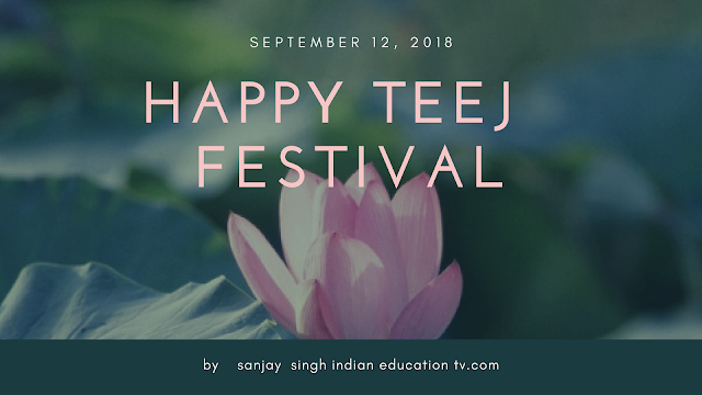 Happy Teej 2018 Hd images