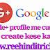 Google+ profile custom url create kese kare