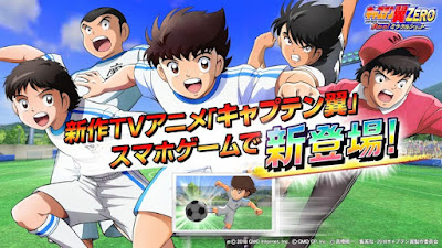 Captain Tsubasa Zero: Kimero! Miracle Shot (MOD, Weak Enemies/High Player)