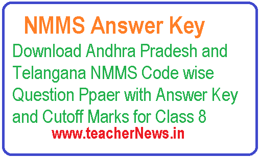 NMMS Answer Key 2019 - Download AP TS NMMS Cutoff Marks for Class 8