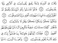 Kabar Al-Quran tentang 9 Kelompok Penista Agama Perusak Negeri