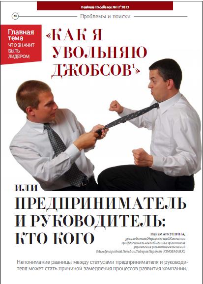 http://ria-stk.ru/ds/detail.php?year=2013&mounth=%C4%E5%EA%E0%E1%F0%FC