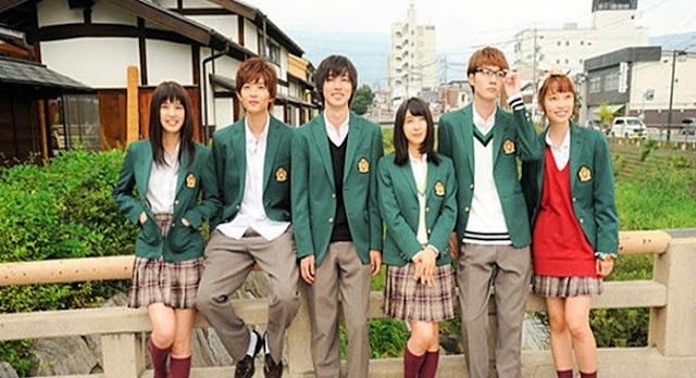 Download Orange Live Action Subtitle Indonesia