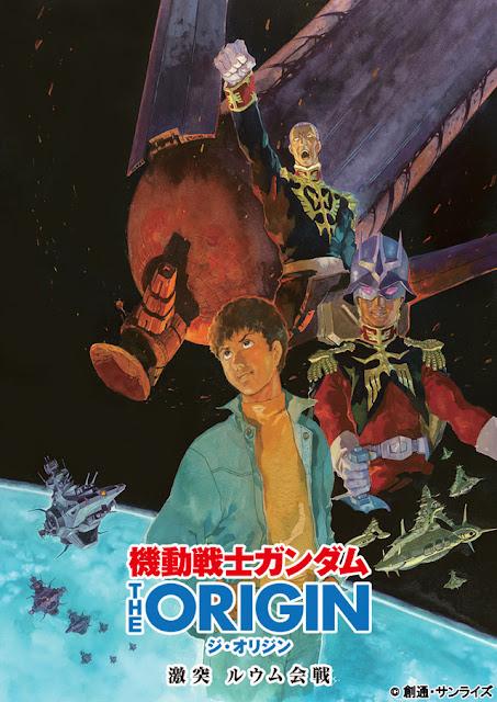 Mobile Suit Gundam: The Origin V: Gekitotsu Loum Kaisen