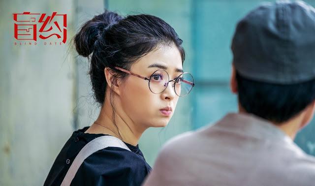 Blind Date Chinese drama Jiang Xin