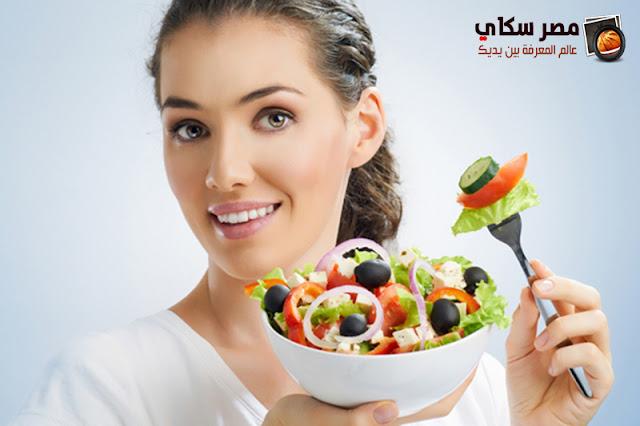 10 قواعد أساسية لإتباع الرجيم النباتي ( الخضروات ) Basic rules for dieting