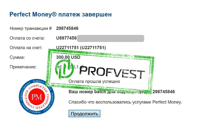 Депозит в Blockrb Limited