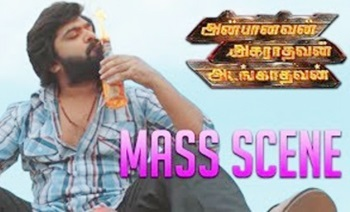 Anbanavan Asaradhavan Adangadhavan – Mass Scene | STR | Shriya Saran | Tamannaah