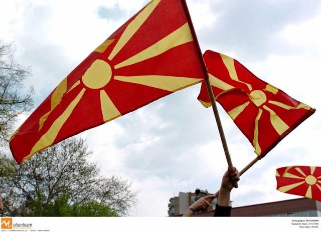 Βόρεια Μακεδονία: Απετράπη τρομοκρατική επίθεση από υποστηρικτές του Ισλαμικού Κράτους!
