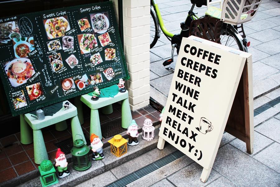 sweet japanese cafe
