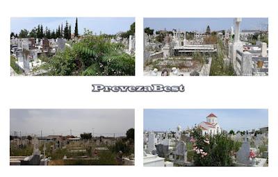 """ΠΡΕΒΕΖΑ: Λίγο σεβασμό σ' αυτούς που απεβίωσαν...τα χόρτα """"έπνιξαν"""" το κοιμητήριο"""