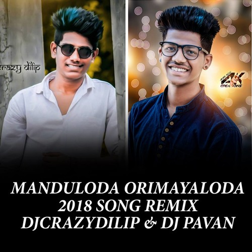 New Sad Remix Mashup Song 2018 Download: Manduloda OriMayaloda 2018 Song Remix DjCrazY Dilip Dj