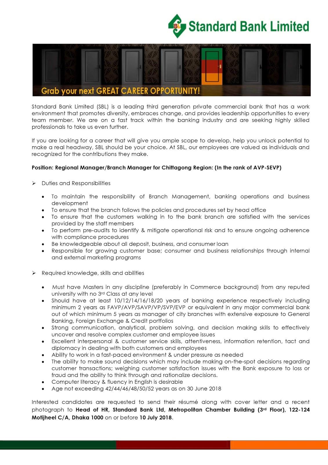 Standard Bank job circular -2018