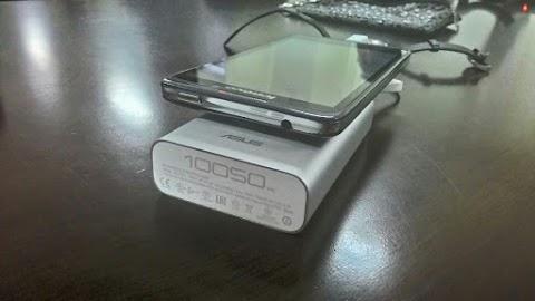 ASUS ZenPower, Help Your Mobile Phone!
