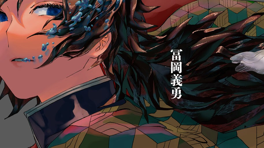 Giyu, Tomioka, Kimetsu no Yaiba, 8K, #3.1478