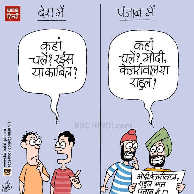 bollywood cartoon, raees, kaabil, shahrukh khan cartoon, srk, bollywood cartoon, punjab elections cartoon, assembly elections 2017 cartoons, bbc cartoon, cartoonist kirtish bhatt
