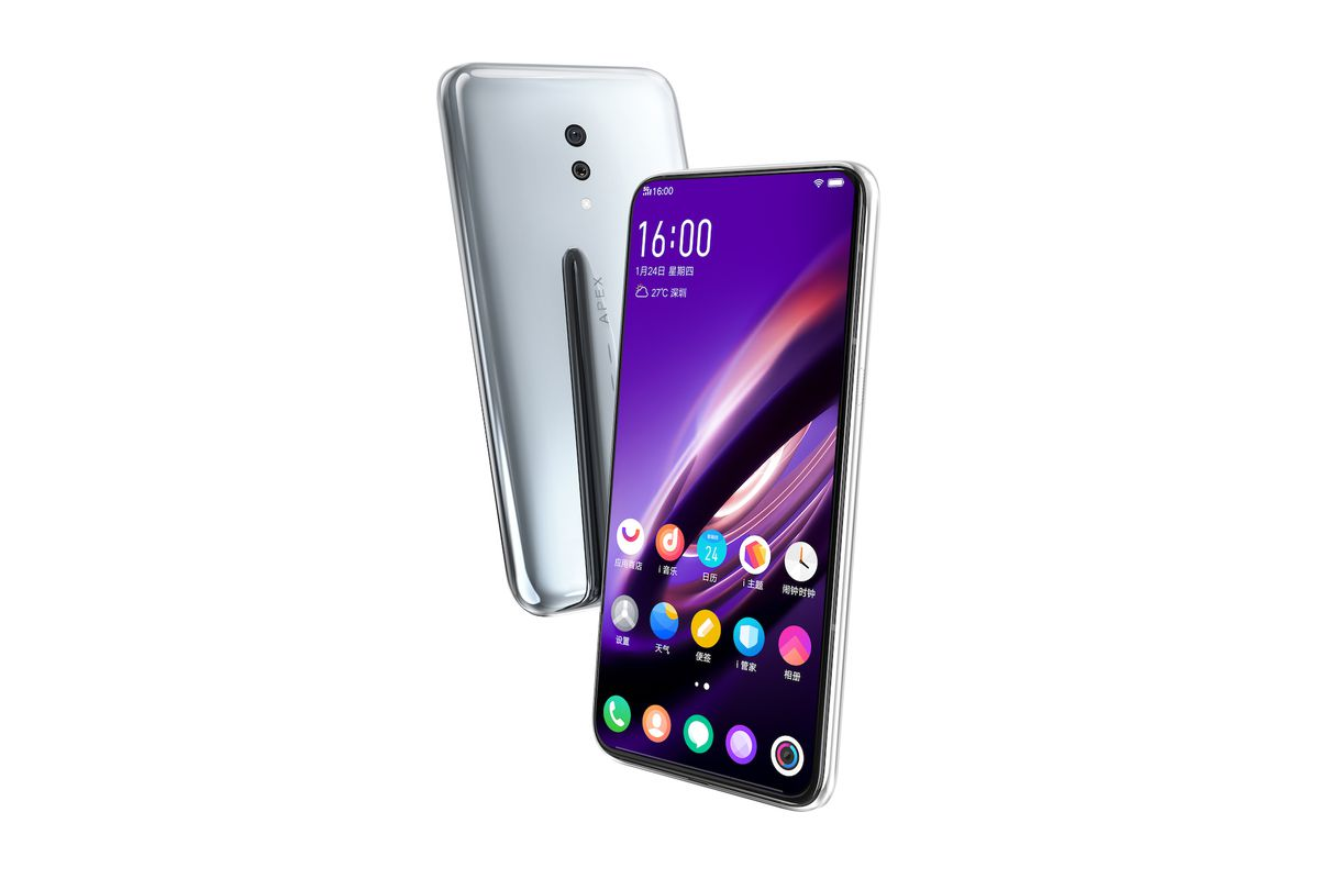 Full Display Fingerprint Feature On Vivo APEX 2019's