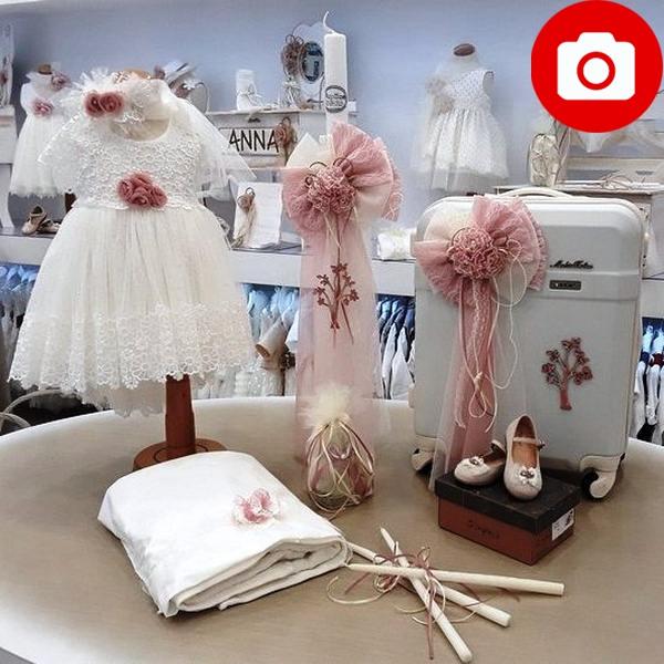 19081a91cf7 Τα καταστήματα «Papillon» στη Βέροια, διαθέτουν πλήρη πακέτα βάφτισης που  φέρουν επώνυμες υπογραφές. Στα «Papillon» θα βρείτε τη σειρά βαφτιστικών  Makis ...