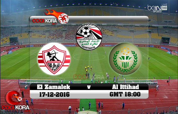 مشاهدة مباراة الاتحاد السكندري والزمالك اليوم 17-12-2016 في الدوري المصري