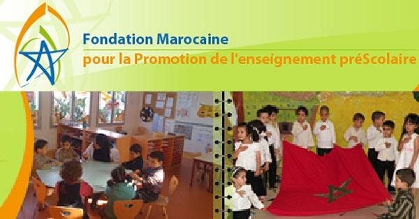 المؤسسة المغربية للنهوض بالتعليم الأولي: مباراة توظيف توظيف 02 مسؤولين. آخر أجل هو 06 أكتوبر 2017