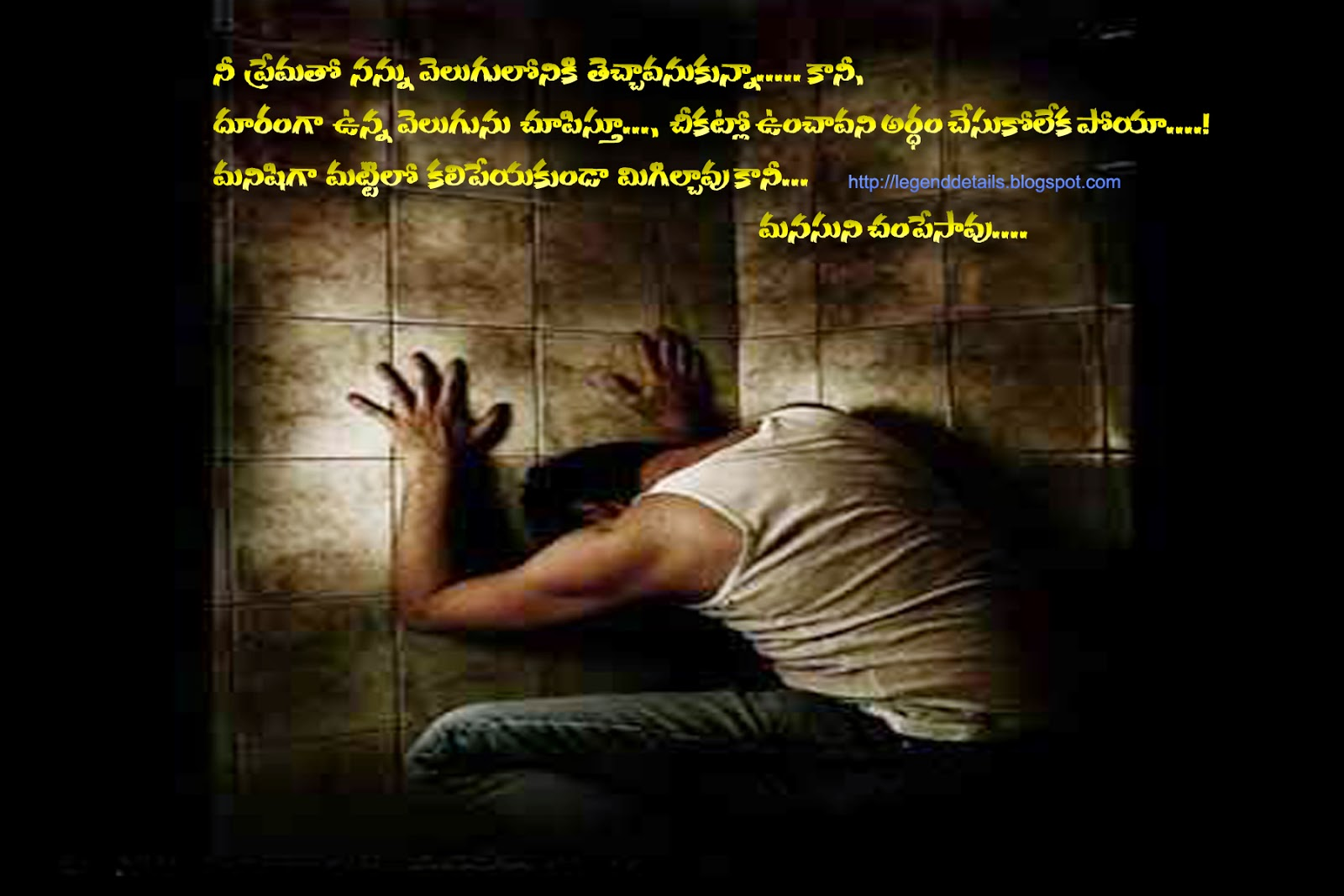 Expressions Of Love Quotes Deep Love Failure Quotes In Telugu  Legendary Quotes