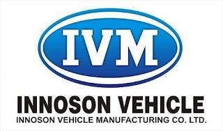 Innoson Vehicle Manufacturing Recruitment