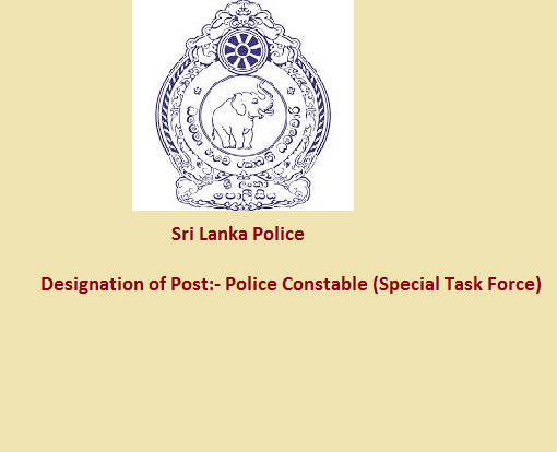 Police Constable (Special Task Force)