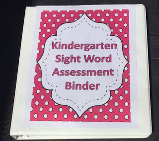 Dolch and Fry Sight Word Binder