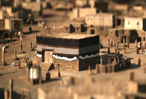 Sulitnya Perjuangan Nabi Muhammad saw. dalam Menyebarkan Agama Islam di Makkah
