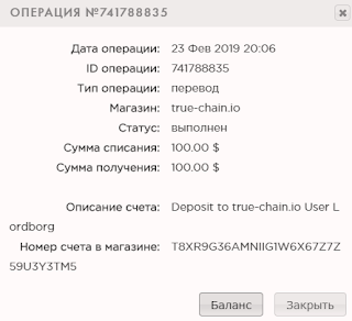 true-chain mmgp