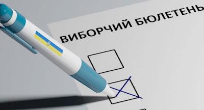 Рада проголосовала в первом чтении за Избирательный кодекс