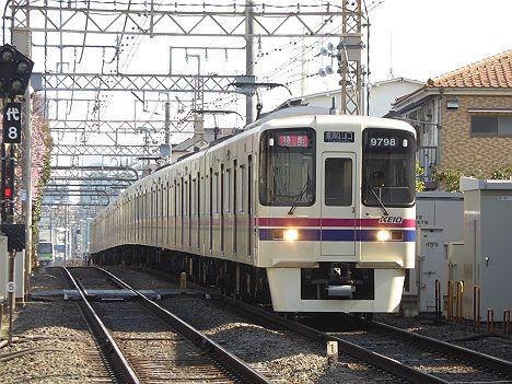 京王電鉄 特急 高尾山口行き8 9000系