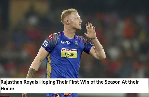 IPL Match Prediction Rajasthan Royals V/s Delhi Daredevils