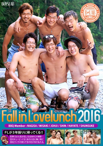 Boyslab Fall in love lunch 2016