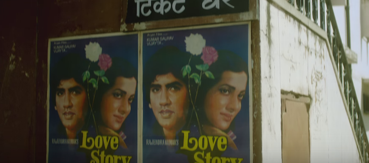 1982 - A Love Marriage movie download in 720p