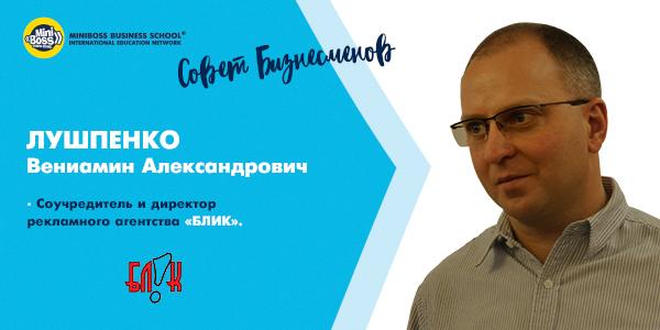 http://www.miniboss.com.ua/2019/08/blog-post.html