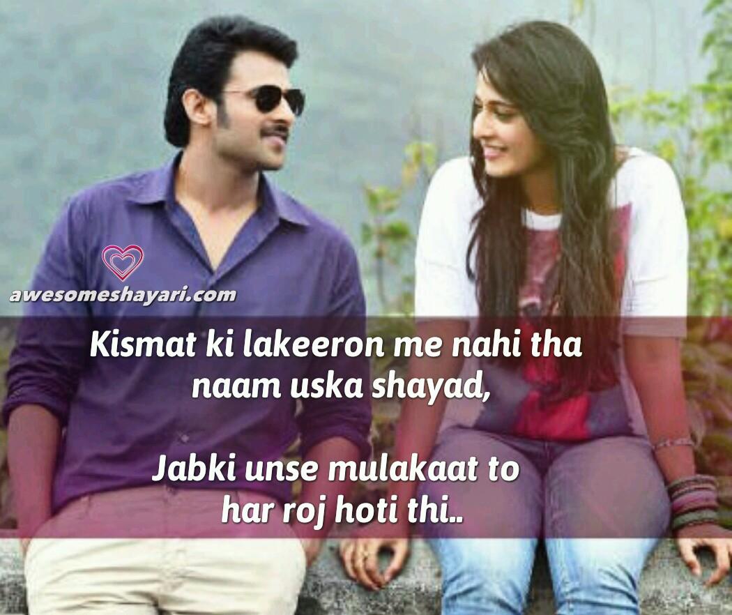 Djpunjab Bewafa Tu By Guri: Whatsapp Dp In Hindi Sad, Check Out Whatsapp Dp In Hindi