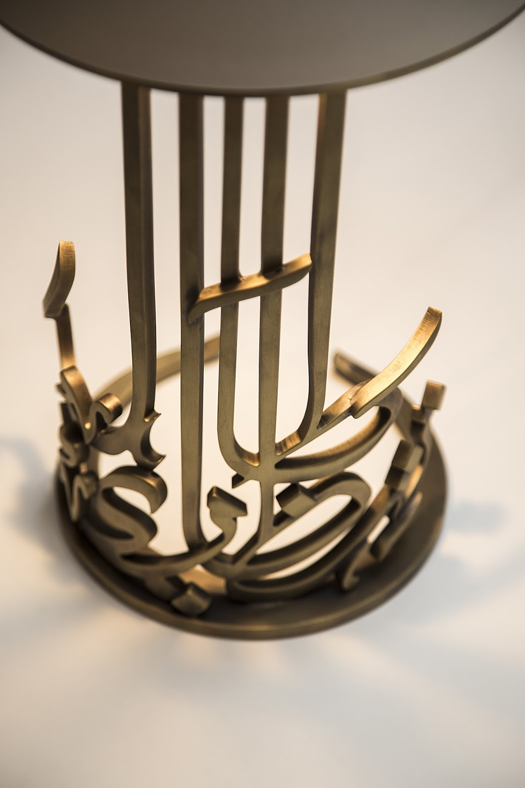 Iyad Naja Arabic Calligraphy Furniture