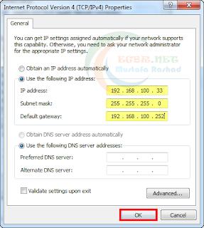 شرح بالصور ضبط اعدادات اكسز airlive wl-5470ap