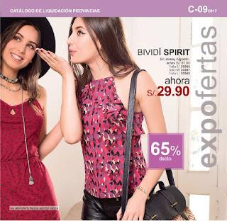 http://catalogosesika.blogspot.com
