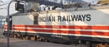 Railway Recruitment Board (RRB) Exam