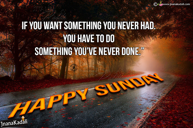 happy sunday online english quotes, motivational happy sunday sayings lines in english