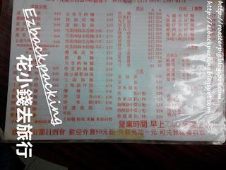 上海菜菜單