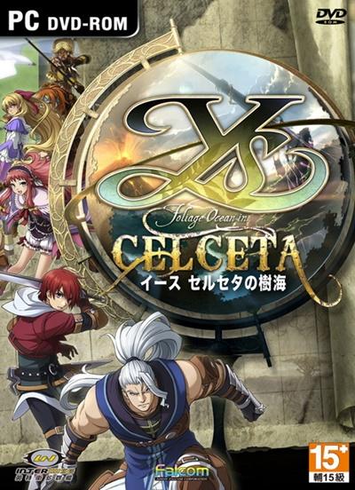 โหลดเกมส์ Ys: Memories of Celceta