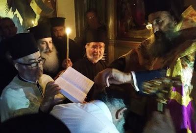 Κουρά Μοναχού Δαμασκηνού †2016  στην Ιερά Μονή Βωσάκου
